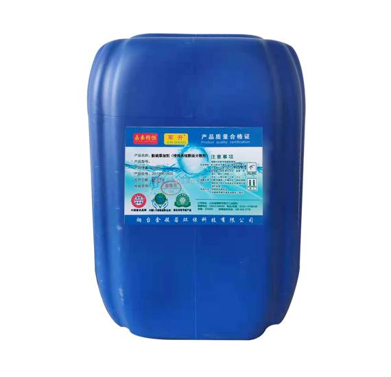 脱硝添加剂(特殊系统阻垢分散剂)