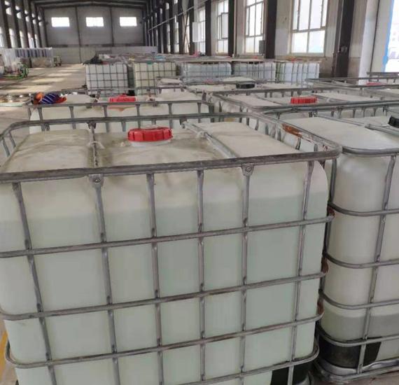 空气源热泵专用防冻液